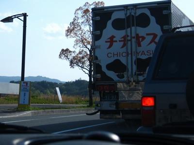 チチヤスのトラック