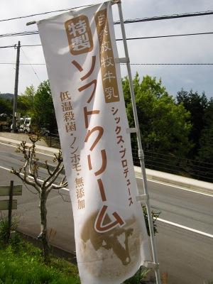 20100509_香木の森13