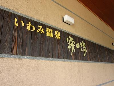 20100509_香木の森19