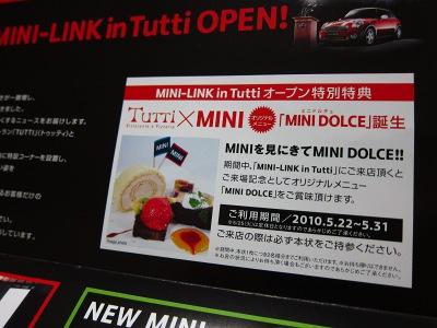 20100526_ミニDM2