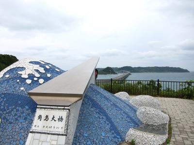 20100528_角島28