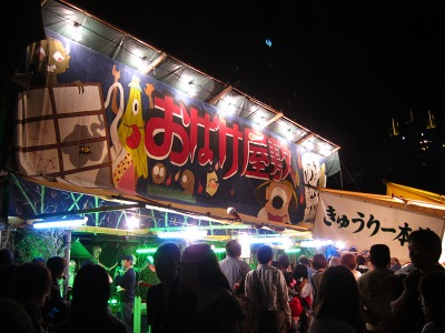 20100604_とうかさん10