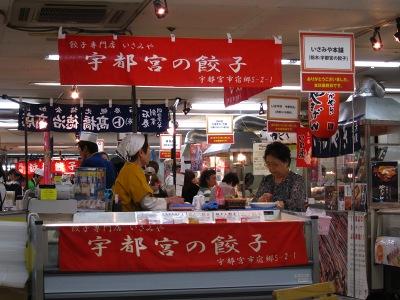 20100606_餃子