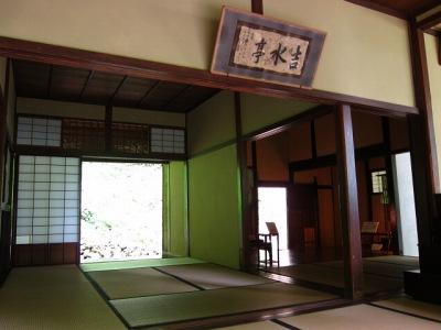 20100613_吉水亭2
