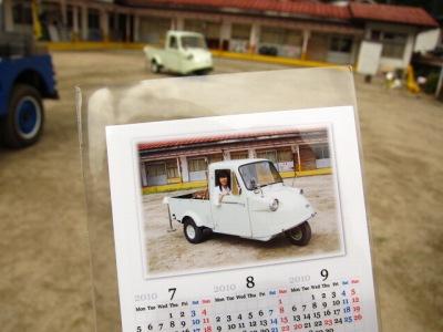 20100613_酒屋の三輪車4