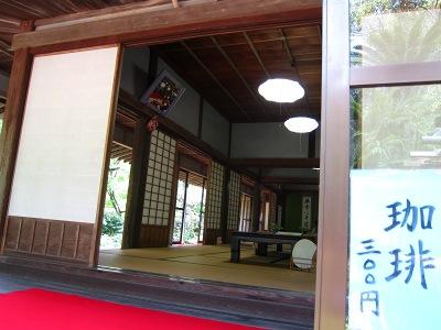 20100619_アジサイ寺25