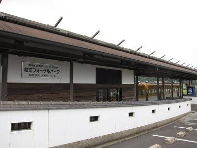 20100623_松江VP駅
