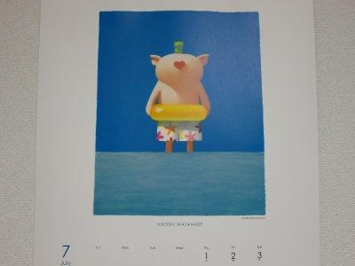 20100701_カレンダー