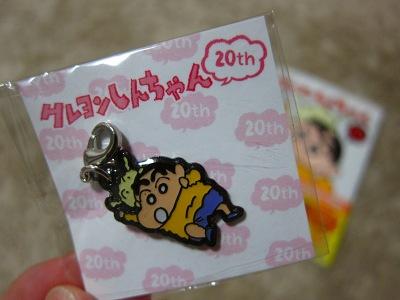 20100721_しんちゃんオマケ