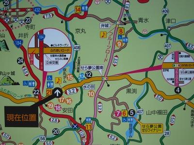 20100724_世羅