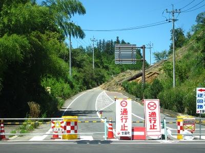 20100724_通行止め