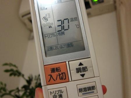 20100820_30度設定