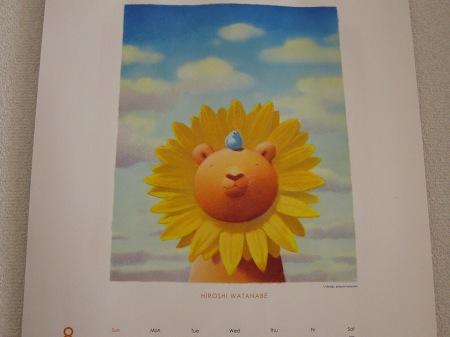 20100822_カレンダー