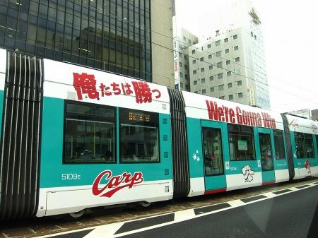 20100902_カープ電車