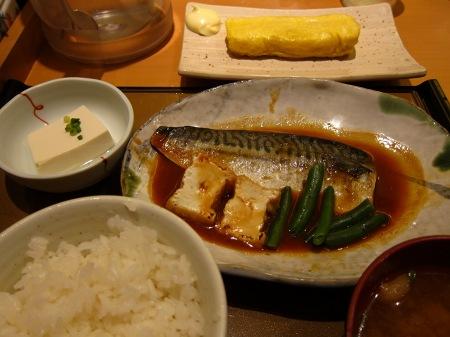 20100901_サバ味噌煮定食玉子