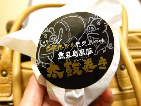 20100918_太鼓巻き1