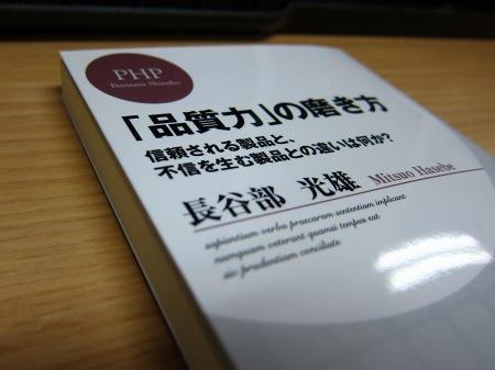20100920_宿題