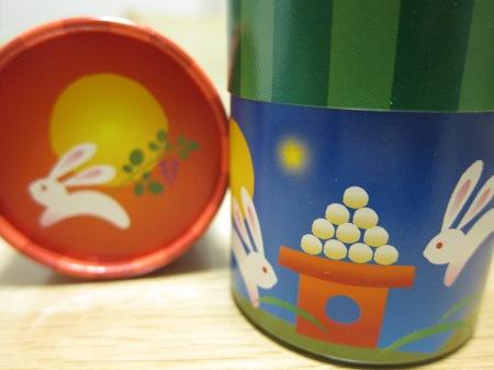 20100922_お茶の葉うさぎ