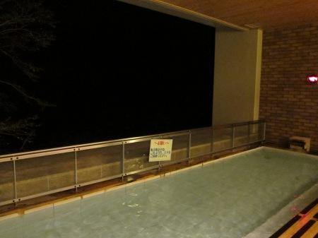 20100925_湯来温泉-檜風呂4