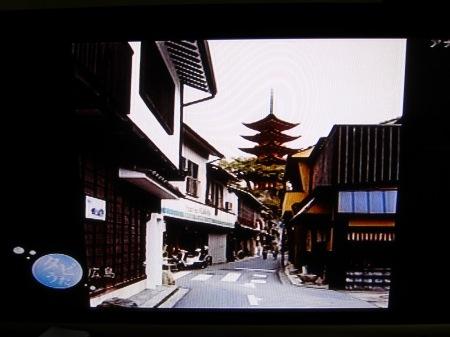 20100929_タビうた宮島0912-3