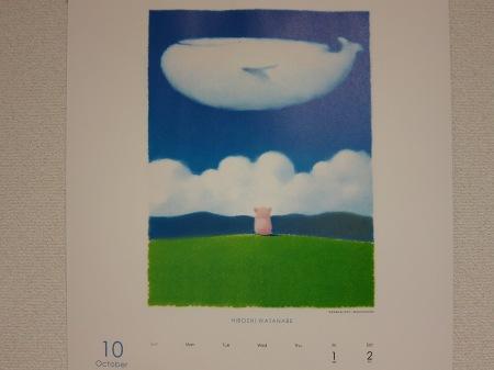 20101001_カレンダー