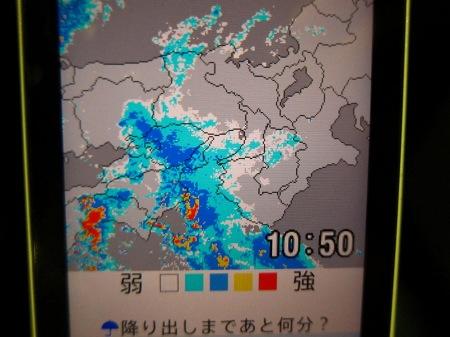 20101003_雨雲