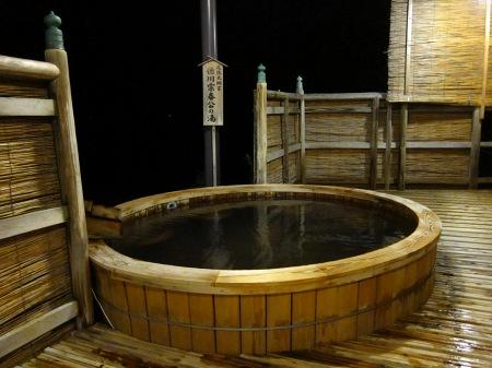 20101003_温泉7(徳川宗春公の湯)