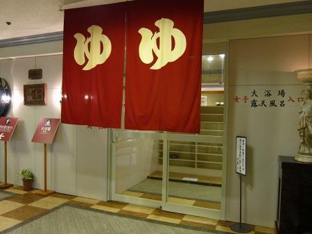 20101003_温泉1
