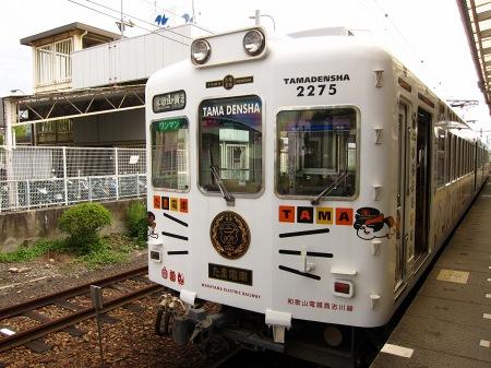 20101005_たま電車1