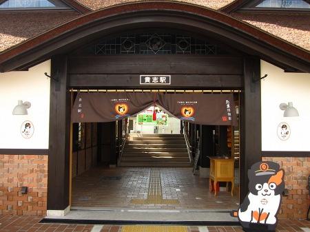 20101005_貴志駅2