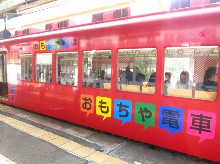 20101005_おもちゃ電車