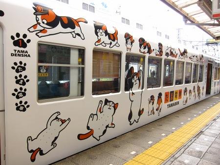 20101005_たま電車2