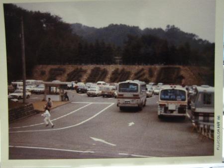 20101010_安佐動物公園2-1986