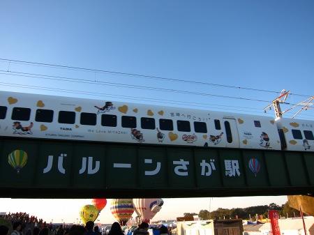 20101103_かもめ3