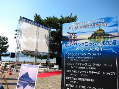 20101017_宮島1