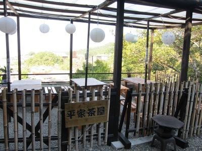 20101017_宮島12