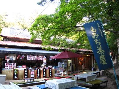 20101017_宮島15