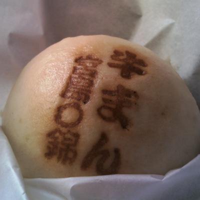 20101017_宮島7-RF