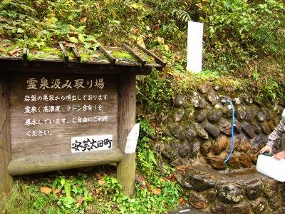 20101113_龍頭峡3