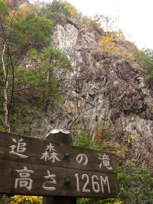20101113_龍頭峡8
