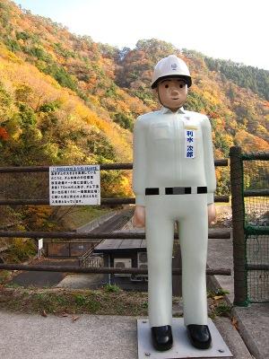 20101121_温井ダム14