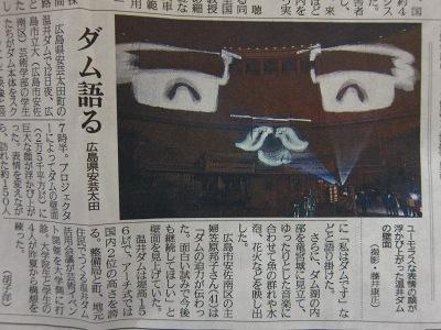 20101121_温井ダム21