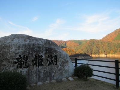 20101121_温井ダム22