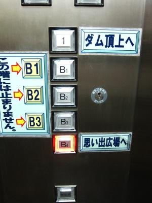 20101121_温井ダム7