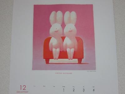 20101201_カレンダー