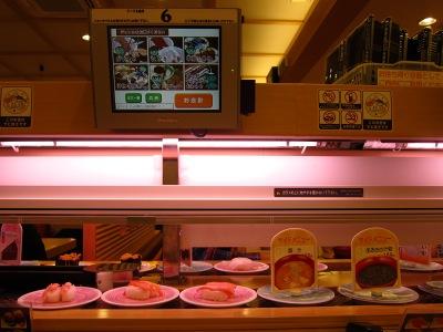 20101130_かっぱ寿司2