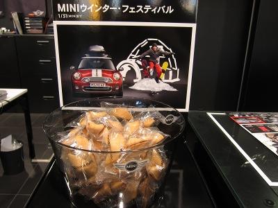 20101204_ミニくじ