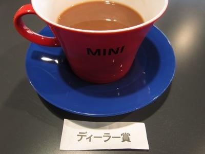 20101204_ミニココア賞