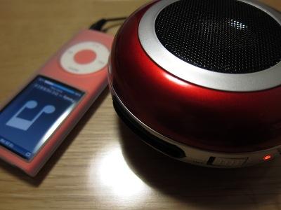20101209_赤×赤♪