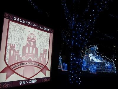 20101209_きらきら1
